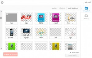 poopesh-shop-products-list-media-manager