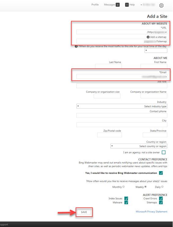 صفحه افزودن سایت به بینگ وب مستر