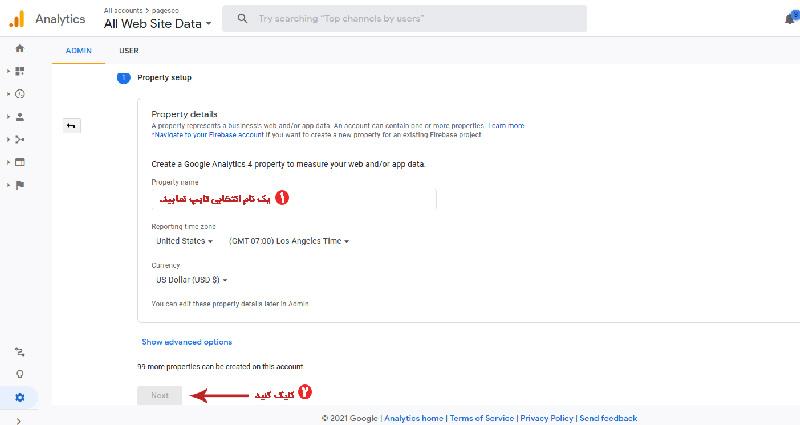 آمارگیر اپلیکیشن گوگل